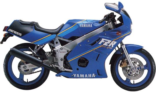 FZR400-ヤマハ