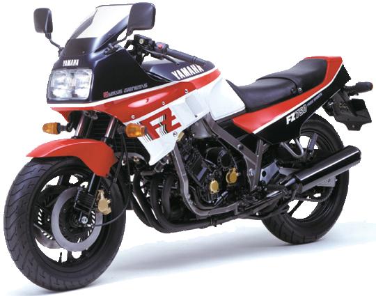 FZ750-ヤマハ