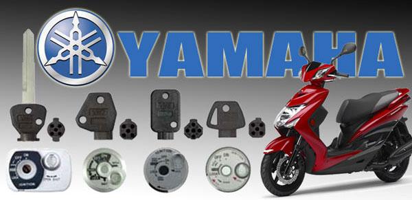ヤマハのバイクのカギの種類