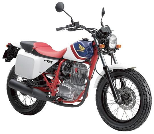 FTR250 ホンダ バイク