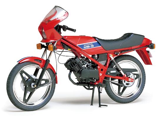 MB50 ホンダ バイク
