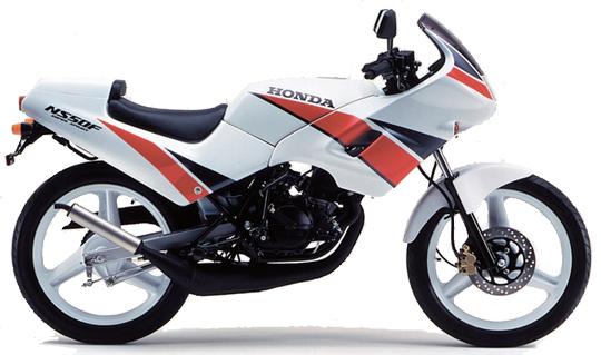 NS50f ホンダ バイク