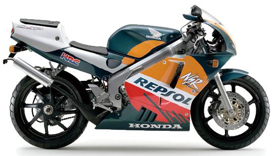 NSR250 ホンダ バイク