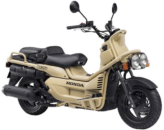 PS250 ホンダ バイク