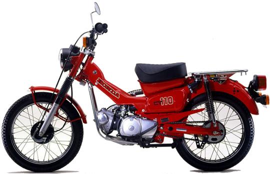 CT110 ホンダ バイク