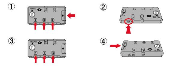 ダイヤルチェンジボタン型スーツケースダイヤルの変更の仕方