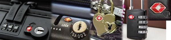 TSAロックの種類