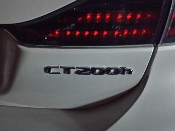 CT200hのトランク