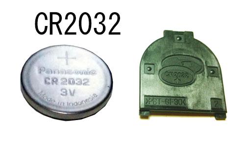 電池の種類CR2032
