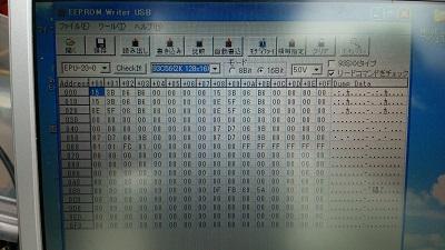イモビデータの編集作業