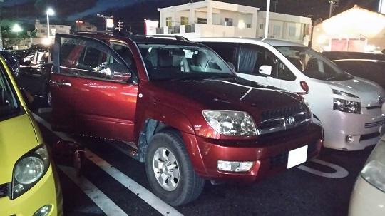 トヨタハイラックスサーフ平成16年式