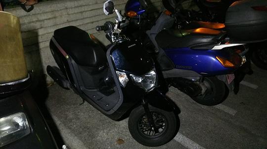 ホンダのバイクHONDAダンク